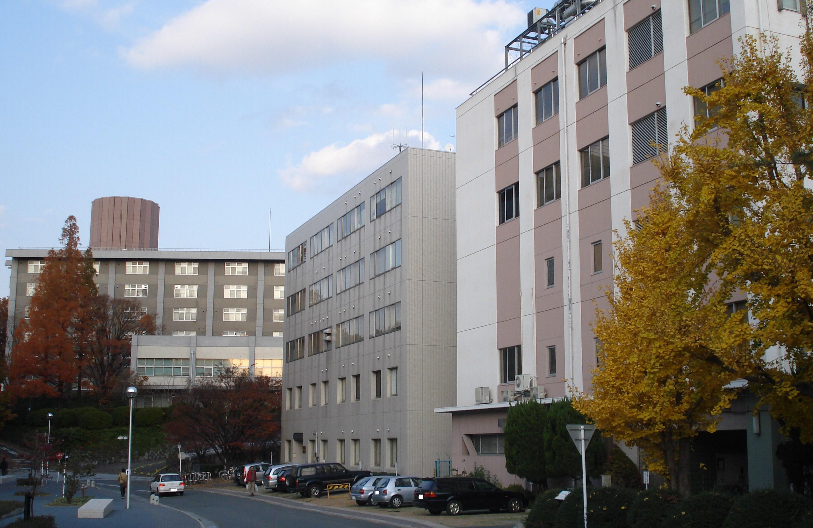 高等 附属 学部 名古屋 教育 学校 大学