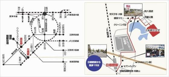 大阪观光大学,英文名称:Osaka University of Tourism。是于1985年建立,2000年开设大学教育的引日本私立大学。大学无特定简称。引大阪观光大学设有观光学部(观光学科)。大阪观光大学作为日本唯一的观光系单科大学,于2000年4月开学。校园坐落于拥有来自世界各地游客、充满活力的国际观光都市:大阪。并且校园离关西国际机场咫尺之遥,因此占有了学习观光学的绝佳优势。 学校风采:  大学学部: 招生科目:所有学部所有学科 考生要求:以本校为第一志愿、在高中学习的二外为英语,并且符合以下各项